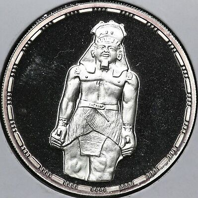 1993 Silver Proof Five 5 Pounds Standing Ramses Ii Egypt