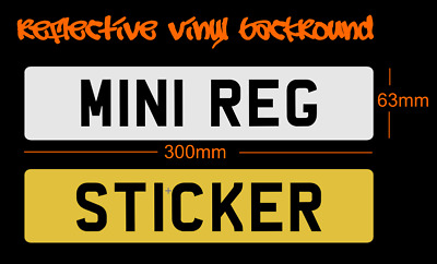 Stick On Mini Number Plate 300mm - numberplate registraion sticker reflective