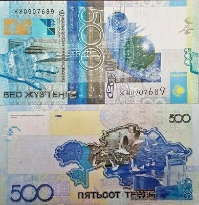 C) Kazakhstan Bank Note 500 Tenge Un Nd 2006