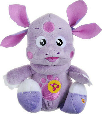 LUNTIK Russian Soft Toys with 10 learning functions Original Licensed 11.5/'//29cm