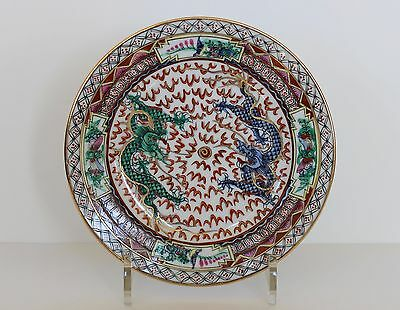 Chinese Porcelain SALAD PLATE Blue & Green Dragons Chasing a Pearl Made in China