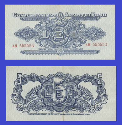 Reproduction Romania 5 lei 1944 UNC