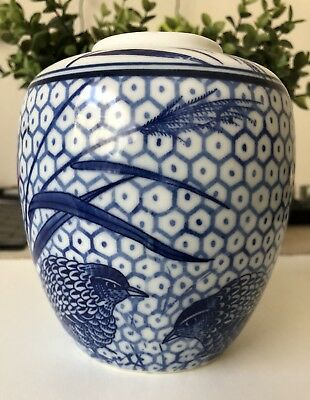 "Vintage Chinese Asian Blue and White, Birds Porcelain Pot Jar 5"" tall Pre Owner"