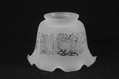 Antique/Vintage Lamp Shade Fixture Victorian Frosted Etched Glass W/ Ruffle Edge