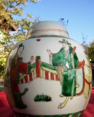 Fine Old vintage Chinese China Enamel Painted Scholar  Tea Caddy  Vase SIGNED