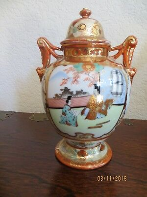 ANTIQUE Kutani Signed Japanese Porcelain Ginger Jar-w-Lid Terracotta Red Gold