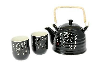 Tang Chinese Tea Pot and 2 Tea Cup Set Infuser, Teapot Japanese - Style B