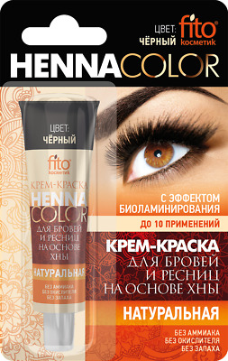 Persistent cream-dye for eyebrows and eyelashes Henna Color 5 ml
