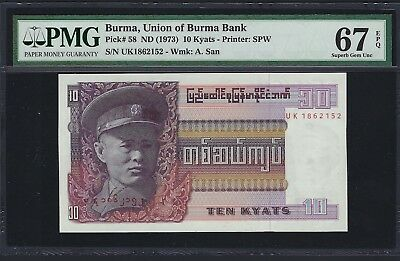 Burma ND (1973) P-58 PMG Superb Gem UNC 67 EPQ 10 Kyats
