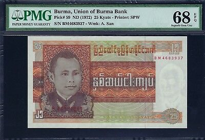 Burma ND (1972) P-59 PMG Superb Gem UNC 68 EPQ 25 Kyats