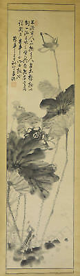 "JAPANESE HANGING SCROLL ART Painting ""Lotus"" Asian antique  #E1178"