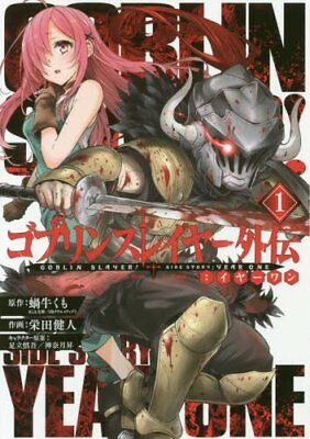 GOBLIN SLAYER  side story year one  vol.1 / Manga Comic from Japan