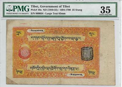 Tibet (1941-47) 25 Srang -Scarce Denomination-Large Text Variety - PMG35