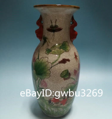 Chinese Porcelain Pastel  Hand-Painted mandarin duck Vase w Qianlong Marks