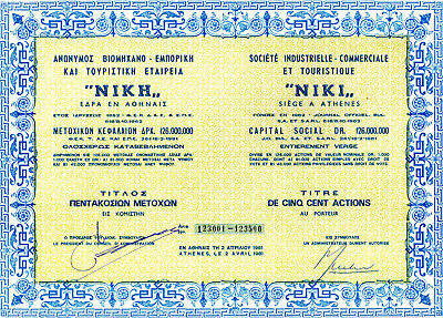 Greek Commercial Tourism CO NIKI Title of 500 Shares Bond Stock Certificate 1981