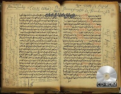Tadhkirat al-kaḥḥālīn تذكرة الكحالين (The notebook of the oculists) 1631 AD