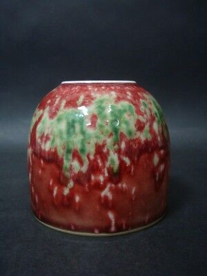 """Old Chinese Red and Green Glazes Porcelain Water Ink Pot """"KangXi"""" Mark"""