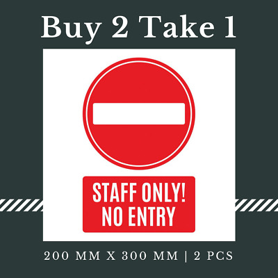 5 x Staff Only No Entry Sign Waterproof Adhesive Sticker, 200 x 300 mm