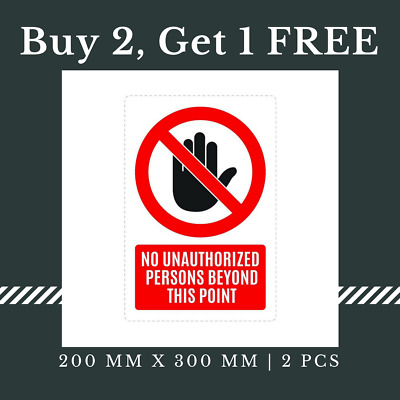 2 x No Entry No Unauthorized Person Sign Waterproof Sticker, 200 x 300 mm