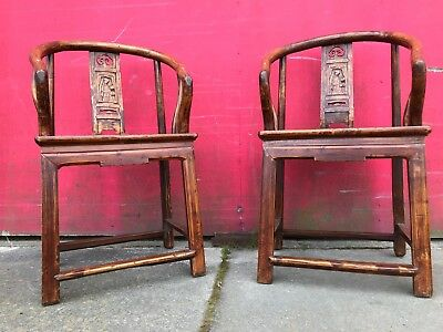 Pair Antique Primitive Traditional Chinese Hand-carved Oxbow Temple Chairs