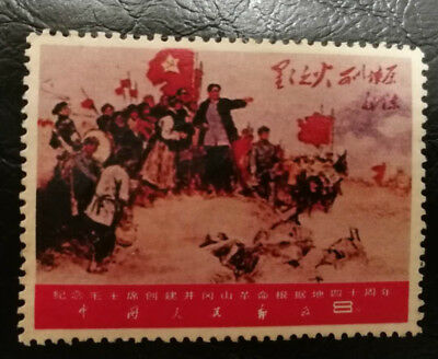 china 1967 Stamp 8 cent Post Asien