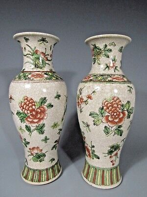 Pair China Chinese Porcelain Craquelure Floral Decor Vases ca. Early 20th c.