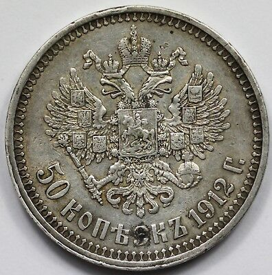 Russia 1912 Silver Half Rouble, about Extremely Fine