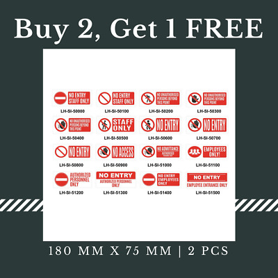 2 x No Entry No Unauthorized Person Sign Waterproof Adhesive Sticker, 300x125 mm