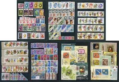 Middle East Stamps, mostly MNH