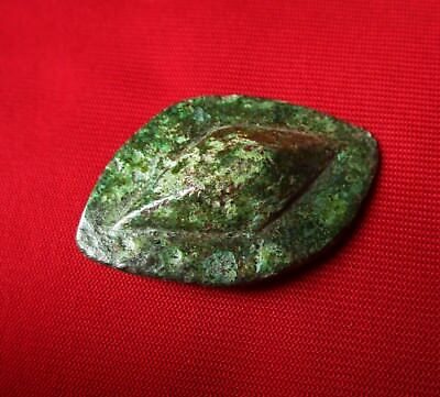 Amazing CELTIC / ILLYRIAN milirary bronze shield decoration  top quality .300 BC