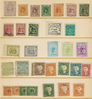 Lot of Indian States Old Stamps MH/Used