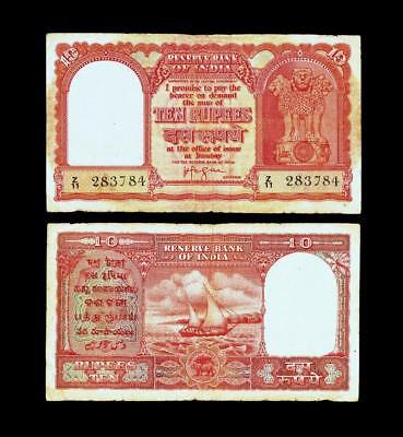 Pick R3 1957 India Ten Rupees Persian Gulf Note