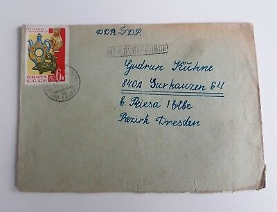 Brief, Briefmarke CCCP, Russland, INTERNATIONAL - STEMPEL nach Riesa