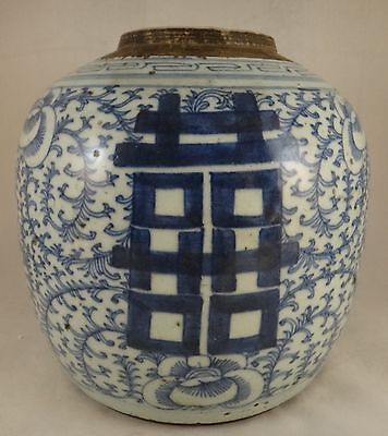 """Vintage Chinese blue and white porcelain Ginger Jar w/ Dbl Happiness.c. 19th, 8"""""""
