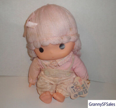 Vintage 1976 Sanrio Little Twin Stars Lala Doll About 10 Inches in Height