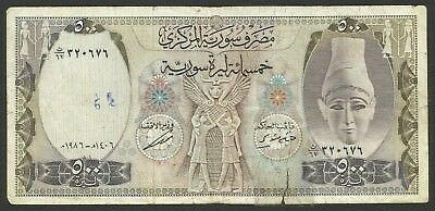 Syria P 92 -  500 Pounds 1958 - in very very used condition (rb)