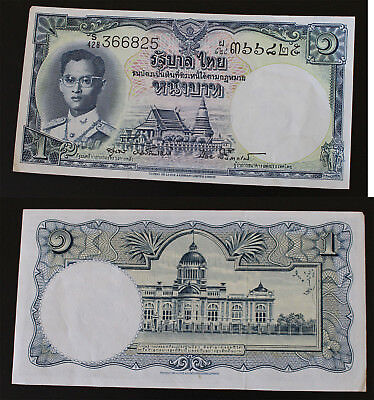 Thailand 1 baht bill uncirculated currency