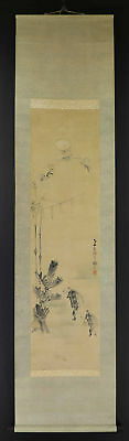 "JAPANESE HANGING SCROLL ART Painting ""Turtles"" Asian antique  #E1310"