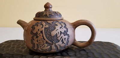 Vintage stone carved Chinese teapot with inscriptions