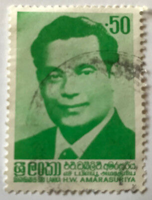 Sri Lanka H W Amarasuriya - Denomination 0.50 Issued 1983 Used Stamp