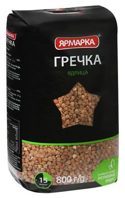 Buckwheat Groats Natural Superfood Made Sourced in Russia 28 oz Grechka Kasha