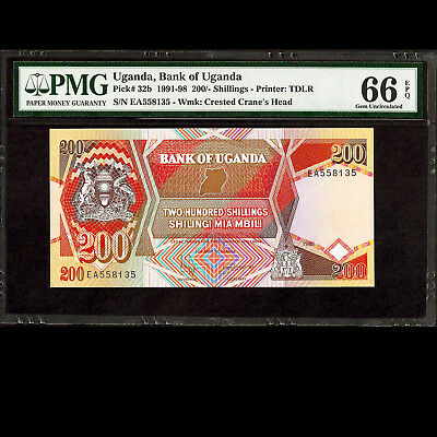 Bank of Uganda 200 Shillings 1991 - 1998 PMG 66 GEM UNC EPQ P-32b