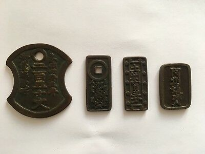 Rare Very Old Japan Coins Lot. 4 Pieces