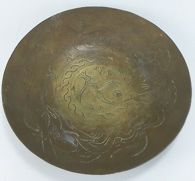 Vintage Antique Brass Dragon Hand Engraved Design Plate Bowl Made in China