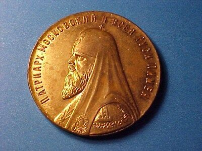 Russia Medal 1973 Visit Of Patriarch Pimen Of Moscow & All Russia To The W.c.c.
