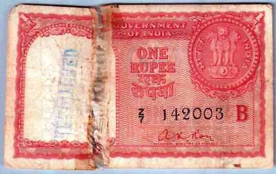 513-1235 # India | Persian Gulf, Registered Stamp From Iraq,1 Re,1959, Roy, G-Vg