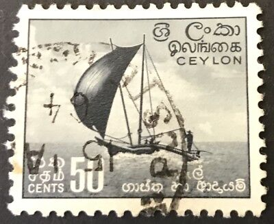 Sri Lanka - Ceylon Sail Boat 2 Cents Issued 1958 Used Stamp