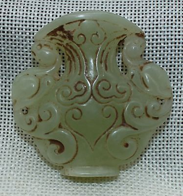 Complete- Chinese ancient old hard jade hand-carved pendant necklace ~vase