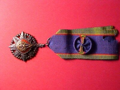 Siam Thailand Vintage Order Of The Crown Medal In Silver Scarce Nice
