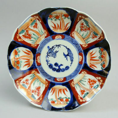 Antique Japanese Arita Imari Porcelain Meiji Period Plate C.1890